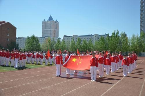 红领巾中国梦