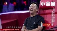 2017笑声传奇 相声新势力相声大全《成长的烦恼》卢鑫 玉浩