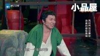 20171118喜剧总动员 小品全集《<b>村界线</b>》郭子歆 翟天临 潘斌龙