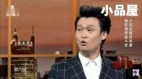 20171123期今夜欢乐颂 赵家班脱口秀全集《奋斗史》小沈龙