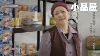 20171111期演员的诞生 小品全集《偷西瓜的人》于月仙 宋丹丹