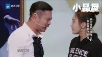 20180107喜剧总动员 小品全集《你的微笑》魏翔 秦岚 开心麻花