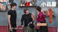 20180107喜剧总动员 小品全集《羞羞的铁拳》胡静 贾玲 艾伦 马丽 开心麻花