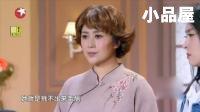 20180112今夜现场秀 小品全集《见婆婆攻略》张碧晨 马丽 开心麻花