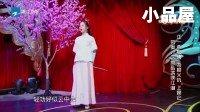 20180113喜剧总动员小品全集《沧海一声笑》侯振鹏 江一燕 鄂博