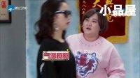 20180113喜剧总动员赵家班小品搞笑大全《<b>喜剧之王</b>》江一燕 郭涛 宋小宝 贾玲