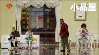 2017江苏春晚小品大全《照亮全家福》潘阳 潘长江
