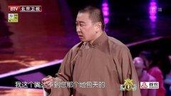 2015北京卫视春晚小品大全 最新相声大全《智取威虎山》苗阜 王声