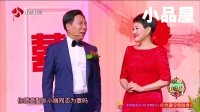 《父母的婚礼》张凯丽 韩童生 宋宁
