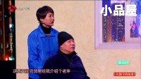 《家风》魏积安 梅丽萍 张川