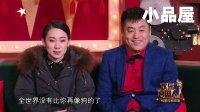 20180218欢乐喜剧人相声大全《我是谁》相声新势力 卢鑫 玉浩