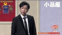 20180303湖南元宵春晚小品大全《广告双子星》肖旭 肥龙