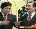 《夹板气》李金斗 陈涌泉